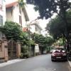 Chính chủ bán biệt thự Yên Hoà , Cầu Giấy 190m 4 tầng mt12m 46 tỷ : 0983486706